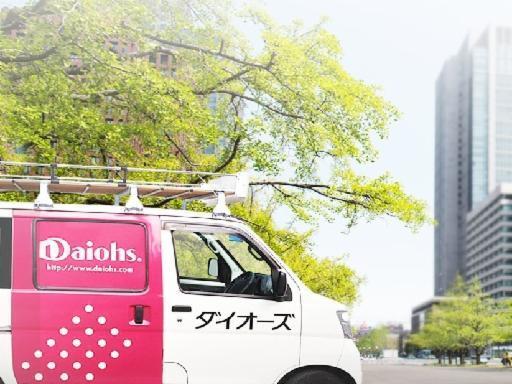 (株)ダイオーズ ジャパン 環境東京南支店の画像・写真