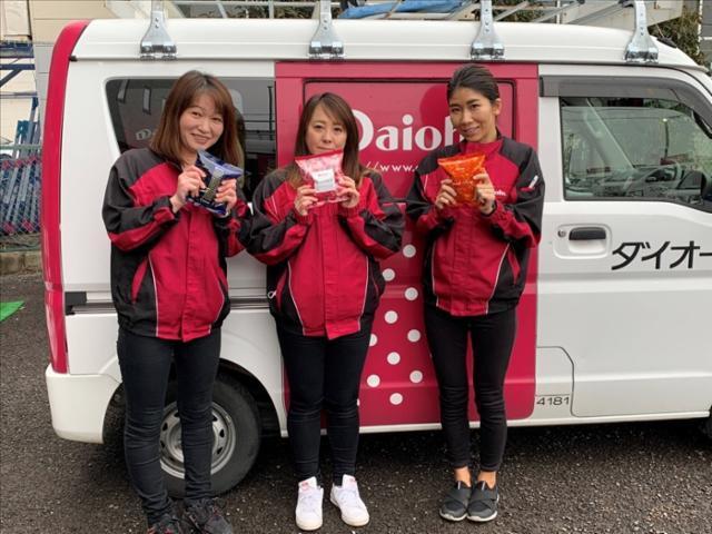 (株)ダイオーズ ジャパン 飲料札幌南支店の画像・写真